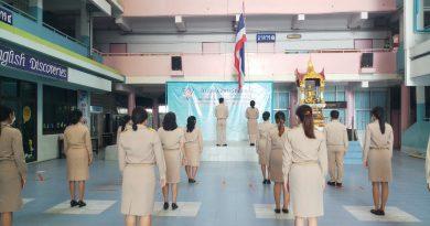 พิธีเคารพธงชาติไทยและร้องเพลงชาติไทยเนื่องในวันพระราชทานธงชาติไทย 28 กันยายน 2564